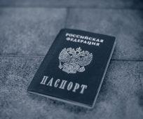 zamena-pasporta