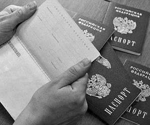 Замена паспорта гражданина РФ в 2018 году: сроки действия паспорта, документы, госпошлина, штраф
