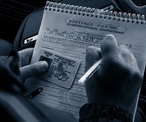 Как вернуть права после лишения, вернуть водительское удостоверение за пьянку