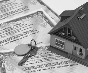 Как оформить продажу квартиры 2017. Новое в оформлении сделки
