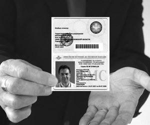 Процедура как получить патент на работу в 2018 году, где проверить готовность патента на работу в Москве