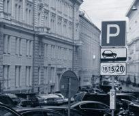 rezidentnoe-parkovochnoe-razreshenie-v-gorode-moskva