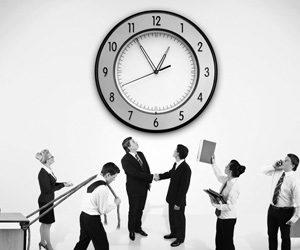 Сокращение рабочего времени в предпраздничный день