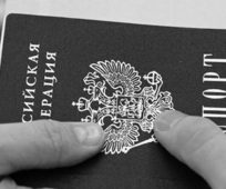 Что следует делать, если найдена ошибка в паспорте?