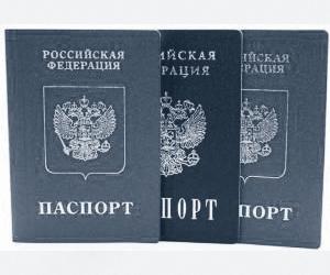 Техническая ошибка в паспорте
