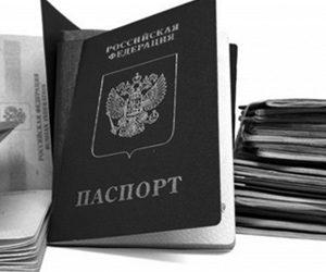Что делать, если в паспорте допущена ошибка, замена паспорта в 2018 году, БукваПрава