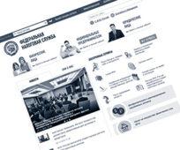 kak-zaregistrirovat-lichnyj-kabinet-nalogoplatelshchika