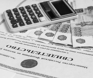 Как правильно оплачивать госпошлину