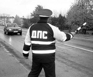 Кто имеет право останавливать транспортные средства? Где имеют право останавливать сотрудники ГИБДД
