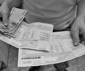 Порядок оплаты коммунальных услуг