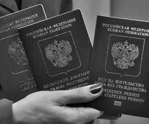 Как получить вид на жительство в России в 2018 году