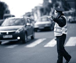 кто имеет право останавливать транспортное средство