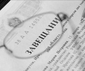 Как вступить в наследство по закону: сроки, стоимость услуг нотариуса, документы, принятие, оформление, открытие после смерти
