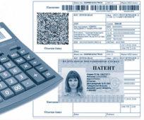 Как получить патент на работу в 2017 году, проверить готовность патента на работу в Москве, БукваПрава