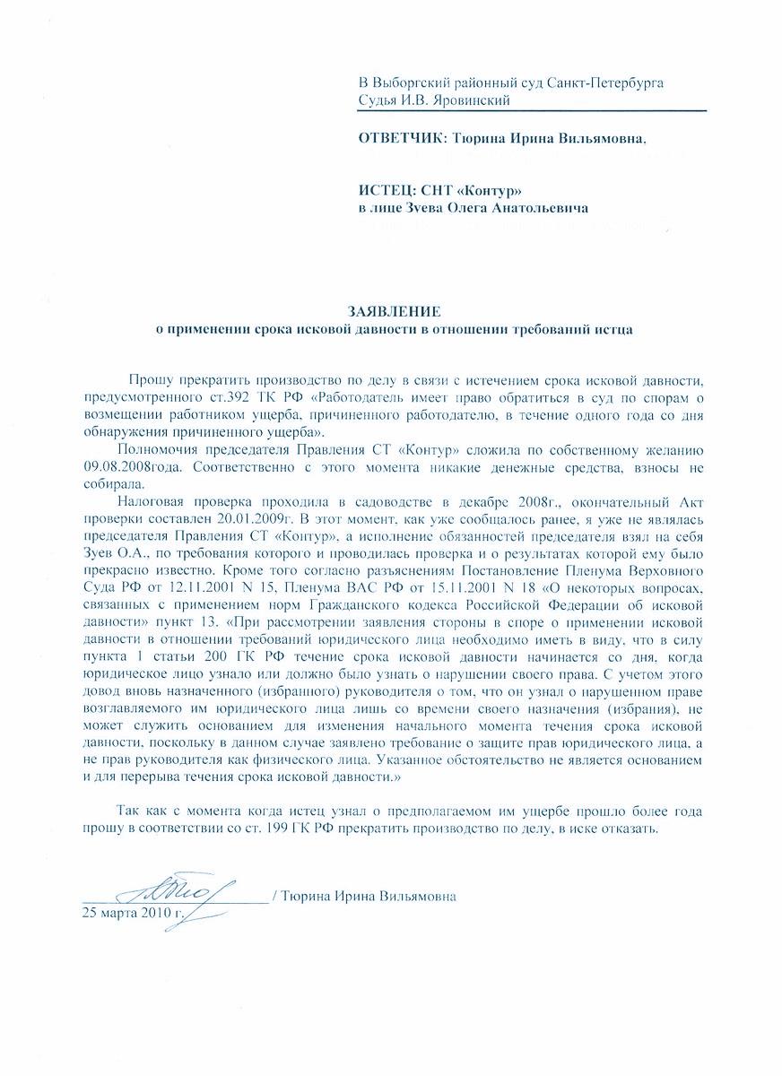 Ежемесячные денежные выплаты в Самарской области в 2017 году
