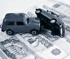 Выплата страховки по ОСАГО при ДТП, документы для страховой после ДТП по ОСАГО