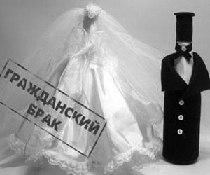 Раздел имущества приобретенного до брак