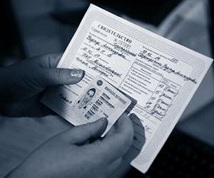 Порядок замены водительского удостоверения по истечении срока