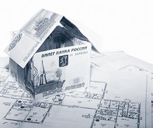 Как узнать кадастровую стоимость квартирыг, как ее оспорить