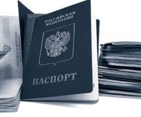 kak-vosstanovit-pasport