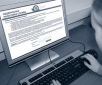 proverit-kontragenta-na-sajte-nalogovoj-po-inn