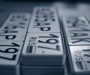проверить снята ли машина с учета в гибдд онлайн по номеру машины быстрые онлайн займы на киви кошелек по паспорту