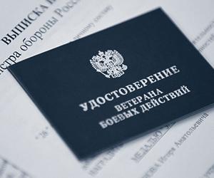 Можно ли купить билет на автобус по ксерокопии паспорта
