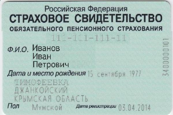 Сколько лет трудового стажа нужно для пенсии мужчине в беларуси