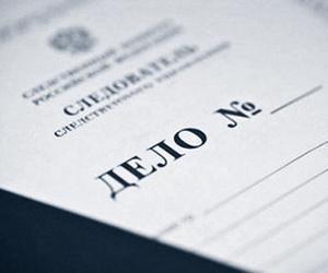 заявление в полицию по факту оформления кредита