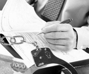 Ответственность физических лиц за неуплату налогов в 2017 году, проверка налоговой задолженности