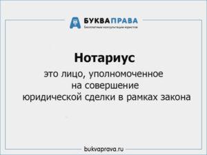 brachnyj-dogovor-obrazec-2019-zapolnennyj