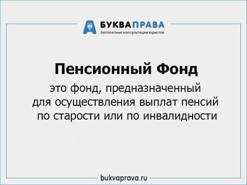 Наказание за неимения страхового полюса в казахстане 2019