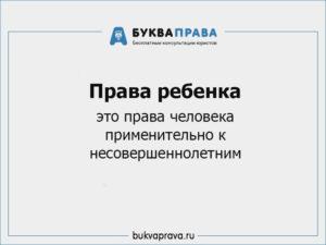 soglashenie-ob-uplate-alimentov-obrazec-2019