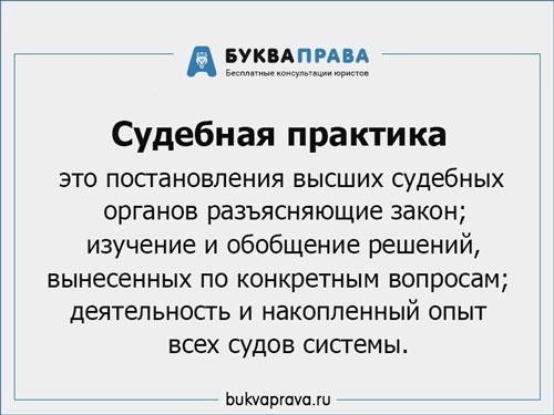 потребительский кредит россия