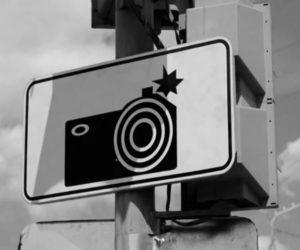 Кто установит камеры на дорогах
