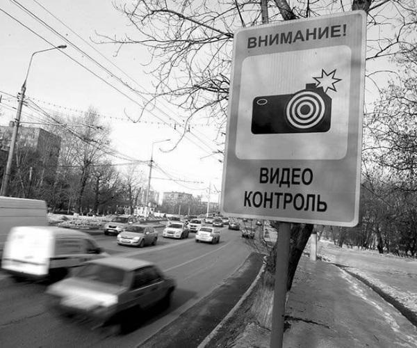 Как оспорить штраф ГИБДД с камеры, образец жалобы