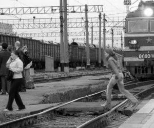 Штрафы на железной дороге ужесточат
