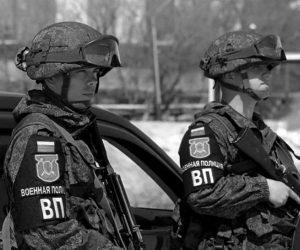 Военной полиции расширят полномочия