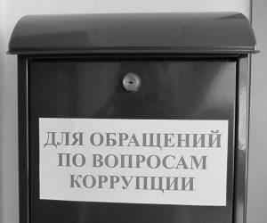 Активиста - уволит только прокурор