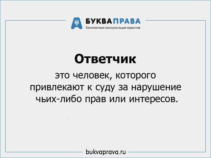 iskovoe-zayavlenie-na-alimenty-obrazec-2019
