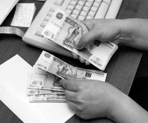 Обязан ли работодатель индексировать зарплату