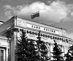 Вместо банка - в маркетплейс ЦБ РФ