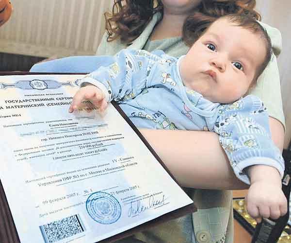 Какие документы необходимы для продления детского пособия