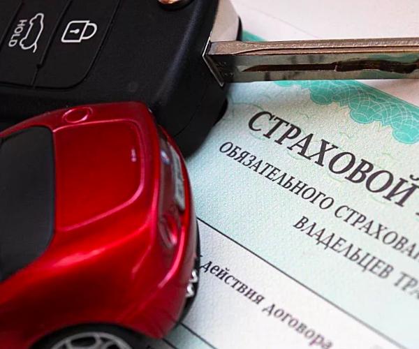 Как восстановить КБМ и вернуть скидку по ОСАГО: база РСА, через страховую или ЦБ РФ
