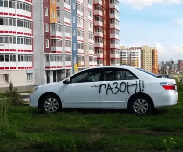 Штраф за парковку на газоне 2019 в спб
