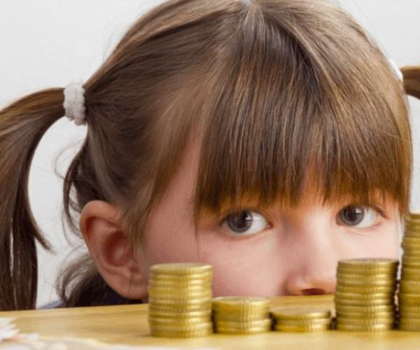Калькулятор цены иска при снижении алиментов