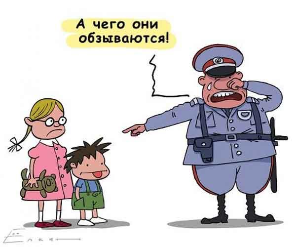 Наказание за оскорбление личности в РФ: статья УК РФ, образец заявления