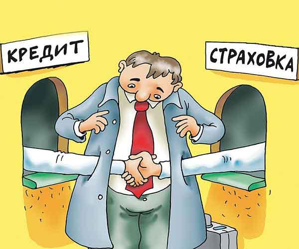 Как вернуть страховку по кредиту в Сбербанке: инструкция