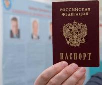 Dokumenty dlya zameny pasporta v 45 let
