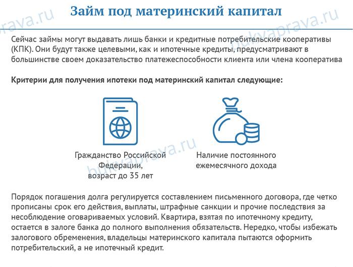 подключение стационарного телефона к роутеру